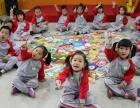 幼儿园加盟多少钱