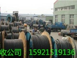 上海浦东新区电缆线上门回收 电缆线回收电话