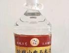 百沣源纯粮小曲玉米酒