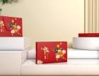 中秋礼盒 月饼包装盒 月饼礼盒包装设计 定制厂家