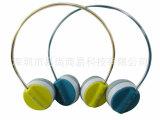 乐普士LPS-1511便式立体声头戴式电脑耳机 耳机批发 电脑配