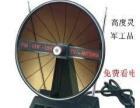 湛江市湛新电器城批发各种名牌机顶盒,有线机顶盒,网络机顶