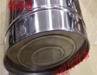 保温桶100升双层发泡保温桶 奶茶桶水桶汤桶饭桶