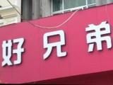 延慶區搬家公司 延慶搬家公司電話 本地優惠