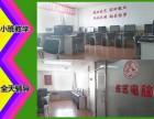 哈尔滨SEO优化培训网站推广排名培训教学佐艺电脑