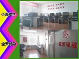 哈尔滨SEO优化培训网站推广培训教学佐艺电脑