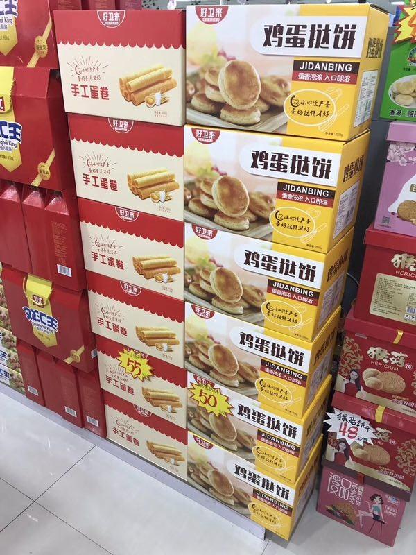 河南饼干铁盒年货曲奇礼盒食品厂家批发招商价格