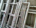 顺义区最好的断桥铝门窗厂,最好的阳光房公司-北方瑞达门窗