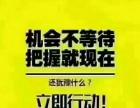 宏发江景 繁华地段 出入方便 租金1650元
