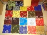丝绸鼠标垫,云锦鼠标垫,广告促销定制会议商务办公中国风礼品