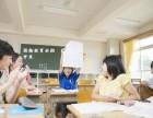 北京国翰教育培养孩子记忆小天才