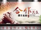 北京物流公司 北京物流哪家好 物流电话 物流价格
