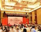 上海活动执行、舞台搭建、灯光音响、礼模主持、演出