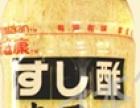 长期批发各种日本料理调理品类全市区内送货