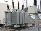 禅城变压器回收/电缆回收/电力电柜回收/母线槽回收