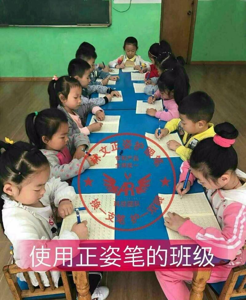 小学生趴着写字怎么纠正?预防近视有什么好办法?林文护眼笔