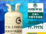义乌氦气批发厂家直销 婚礼婚庆专用气球氦气 工业氦气批发零售