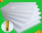 永康珍珠棉包装软泡沫板永康发泡膜气泡打包防震棉EPE板材