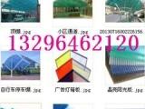 江苏苏州四层结构阳光板