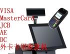 全新丹东超市外收卡款机B收银台os机