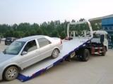 广州24小时救援拖车服务电话多少丨广州24小时补胎搭电收费标