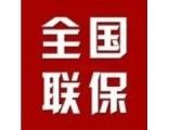 检修/服务-石狮苏泊尔燃气灶(专业维修中心~石狮联系多少?