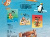 南京宝福娃 德国经典专注力亲子游戏书籍批发