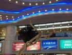 南沙万达广场 大卡司连锁店 月收租1万产权出售
