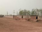 沙疙瘩乡谢寨村有四亩半大小场房低价出租