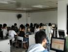 汕头免费技能培训,超时代电脑教育-设计、财务软件专业培训