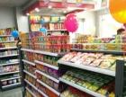 商业街客流密集靓铺招租适合做小超市便利店高营业额