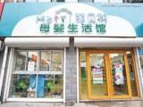 低价面议个人急转经区杨家滩花园社区底商200平母婴用品店