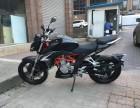 重慶南岸摩托車專賣行聯系方式是什么