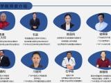 广州中医产后康复培训班,产后修复培训班临床医师手把手实操教学