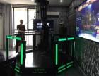 玩美视界VR主题游乐馆投资大吗?回本快吗?