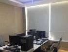 转租衡阳5A级写字楼,豪华装修办公设备齐全