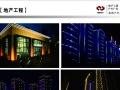 秦峰实业专业承接亮化工程、LED全彩、电子屏、灯箱