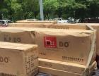 搬家运输家具拆装搬运服务