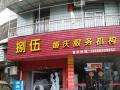 福建省漳州市南靖县山城镇解放路1幢综合楼招租公告