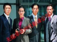 无锡翻译公司专业英语英文笔译合同说明书翻译质量保证