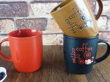 外贸库存陶瓷 400ml手绘咖啡三色鼓形杯 礼品马克杯 按箱批发