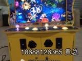 滨州幸运水果机森林夺宝投币游戏机2人小鱼机