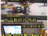北京东城冷弯机械液压工字钢弯拱机