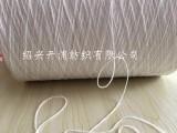 全粘胶雪尼尔 人棉 100%粘胶 花式纱 宏源花式纱