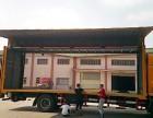 全新粤B国4国5货车不限号8.3米9.6米货车出租