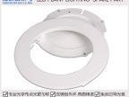LED压铸圆形面板灯超薄外壳套件筒灯配件激光打点导光板5W10W15