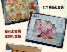 奉化水蜜桃自产自销!