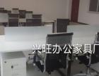 销售新款办公桌椅,培训桌,会议桌,前台,沙发