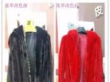 东莞亮丽洗衣专业修护衣服、包包、鞋子