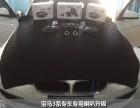 深圳驾控汇音响改装宝马3系法国Focal喇叭升级